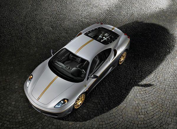 ferrari silver F430
