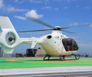 Virgin Atlantic helicopter Japan