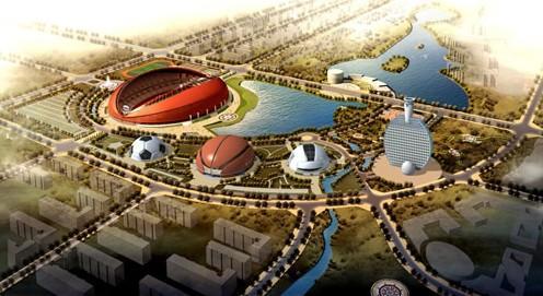 Huainan Olympic Park