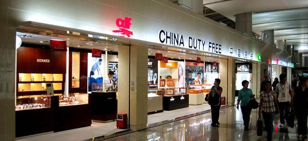 China Duty Free Group