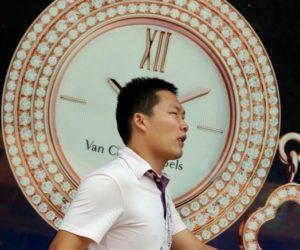 Van Cleef Arpels store Beijing
