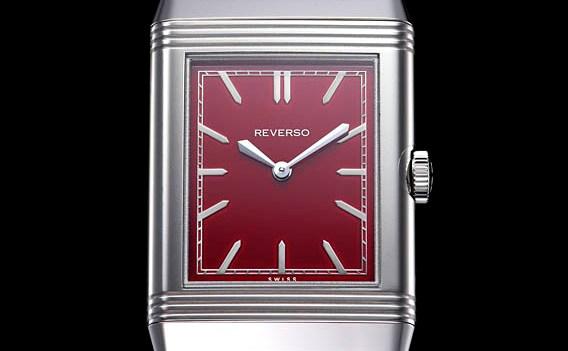 jaeger lecoultre grande reveso 1931 rouge watch