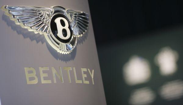 Bentley automobile logo