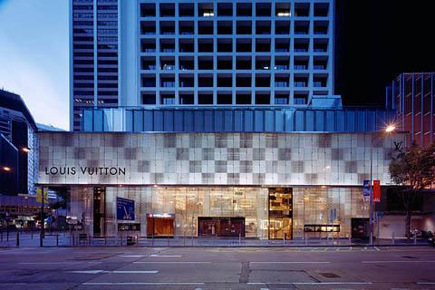 Louis Vuitton Hong Kong Central store
