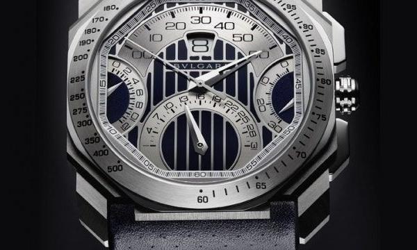 Bulgari Octo Maserati Watch