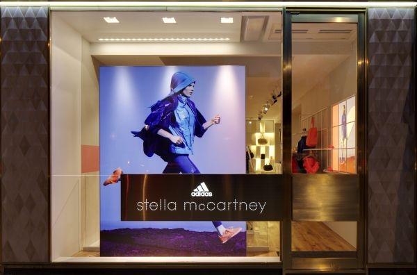 Adidas by Stella McCartney shop
