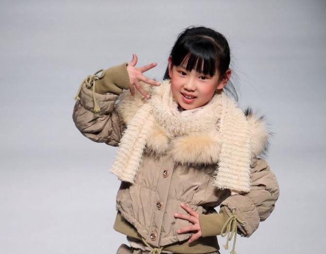 Childrenswear in China