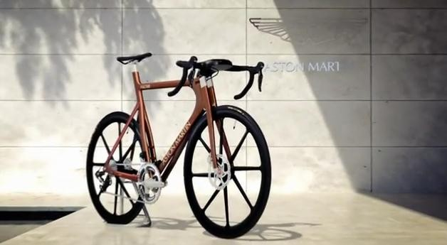 aston martin one-77 bike