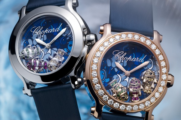 Chopard Happy Fish Watches