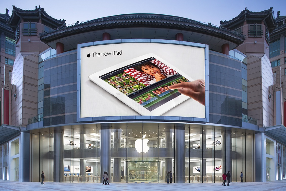 Apple Store Wangfujung Beijing