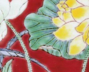 Ruby Ground Falangcai Double Lotus Bowl