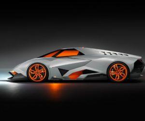 Lamborghini Egoista photo