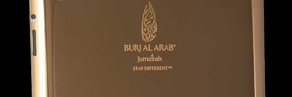 Burj Al Arab ipad