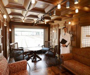 Kyushu Railway Seven Star train