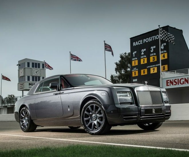 Rolls-Royce Phantom Coupe Chicane