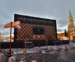 giant Louis Vuitton suitcase in Moscow