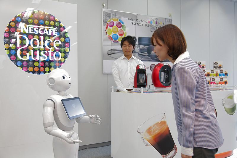 Nestle Japan Pepper