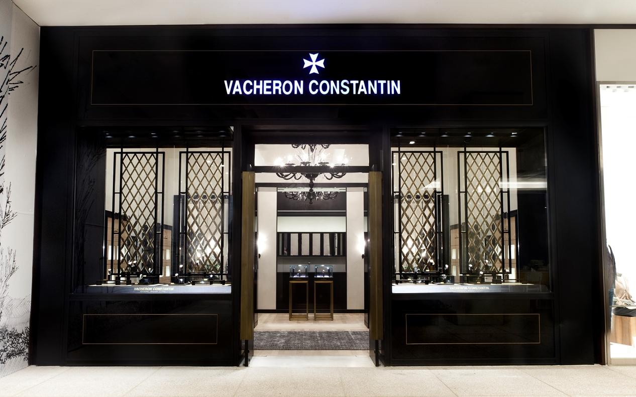 Vacheron Constantin boutique in Sao Paulo