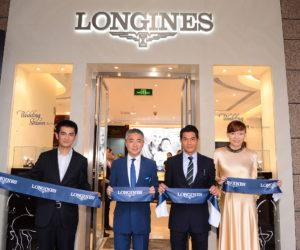 Longines Hangzhou StoreLongines Hangzhou Store