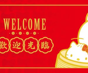 Hello Kitty Chinese Cuisine thumb