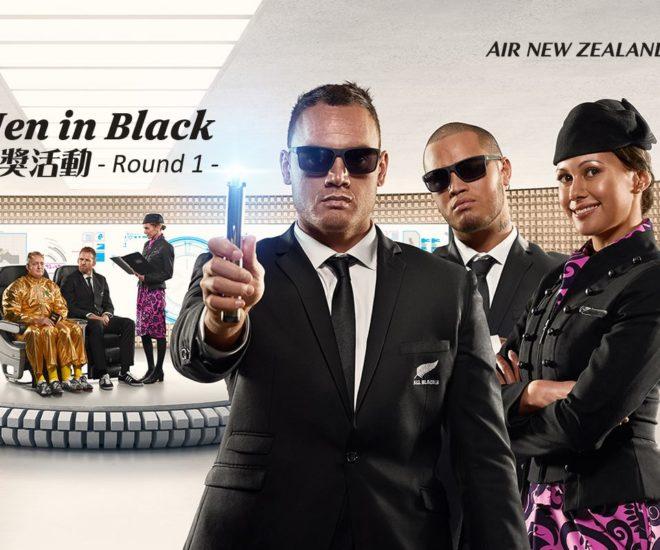 Men in Black Air New Zealand