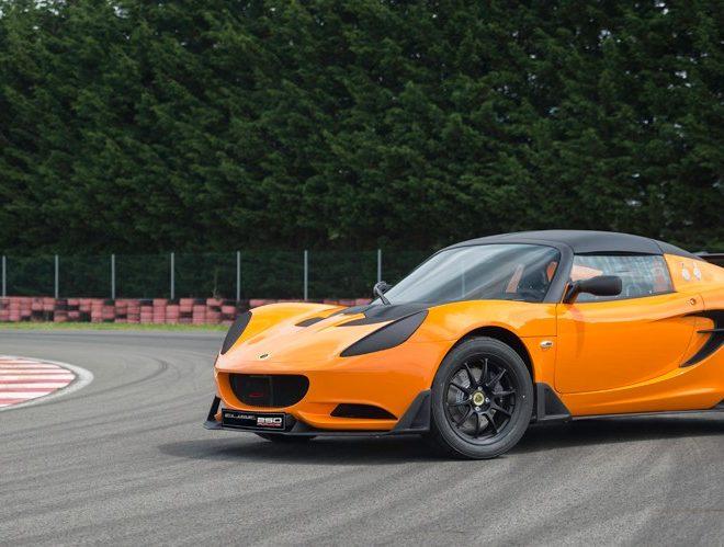 Lotus Elise Race 250 2016