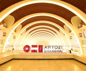 Shanghai International Contemporary Art Fair
