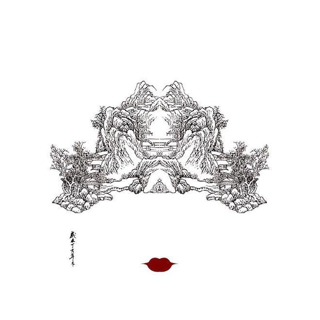 Kim Xu, 'Untitled 4', 2016, Face of Harmony series.