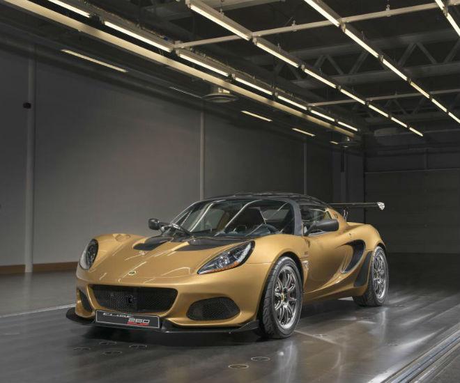 Photo coutesy of Aston Martin
